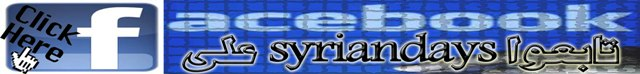http://www.facebook.com/pages/Syriandays-syrianews/197427256988295?sk=wall